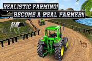 Traktör Simülasyonu