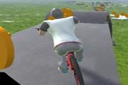 Xtreme Hız Dublörleri BMX